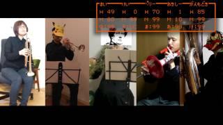 【遠隔 金管五重奏】ドラゴンクエスト 序曲【Brass Quintet/Dragon Quest】 thumbnail
