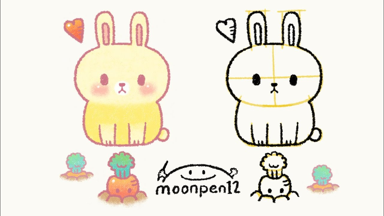 How To Draw A Cute Bunny Rabbit Easy Step By Step
