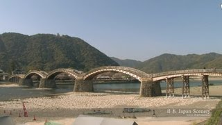 錦帯橋 岩国山口県  Kintai Bridge Iwakuni Japan