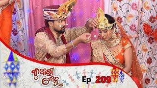 Kunwari Bohu | Full Ep 209 | 11th June 2019 | Odia Serial – TarangTV