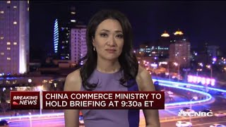 China Commerce Minstry to hold press briefing on phase one trade deal