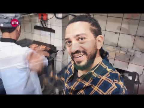 صالح للأكل - الحلقة 1: مطعم شعبي فيليبيني  - نشر قبل 3 ساعة