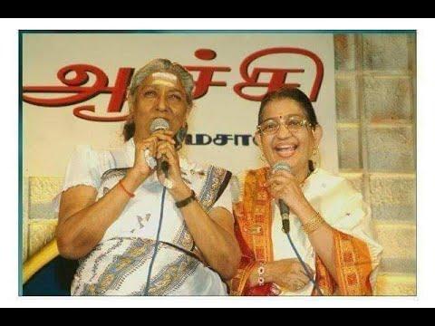 Smt. S Janaki and Smt. P. Susheela singing together
