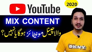 Can We Upload Mix Videos On YOuTube Channel | Technical Tanveer Asghar