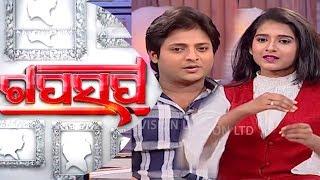 Gaap Saap Ep 478   10 Jun 2018   Chit Chat with Babushan, Divya   Sundergarh Ra Salman Khan