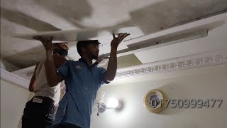 Pop False ceiling Tiles Installation | Gypsum Ceiling Board Making || Plaster False Ceiling fitting