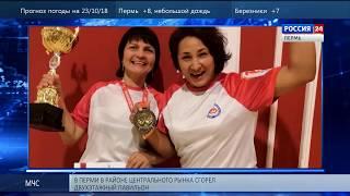 Пермь. Вести Спорт 22.10.2018