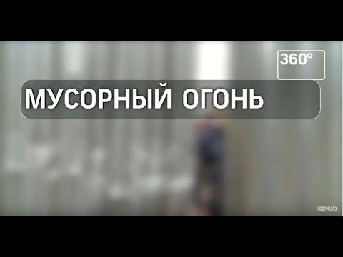 Клуб знакомств «Классика отношений» в Москве