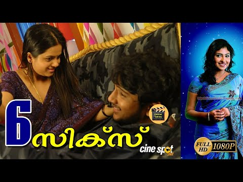 Download Six 2019 | Malayalam Full Movie - Malayalam HD Movie - Romantic movie malayalam - Central Talkies
