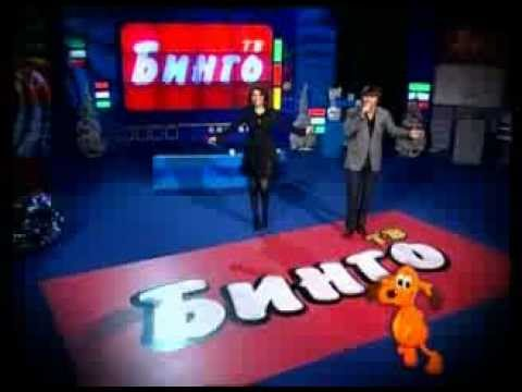 Беркут и Аиша - Тау-тау сезім [TV BINGO] Kazakhstan