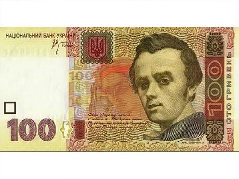 Українська гривня фото 5 копеек 1834 года