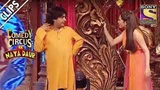 vuclip Kapil Has A Good News For Ankita | Comedy Circus Ka Naya Daur