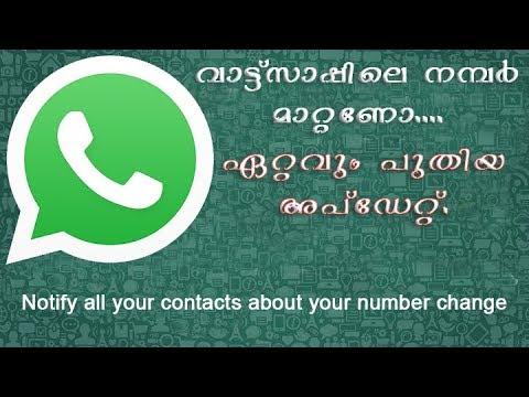 Whatsapp number change | Latest Update | Tech One Malayalam video