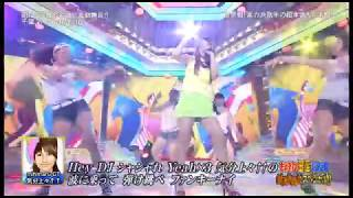 misono - Kibun Joujou (Live)