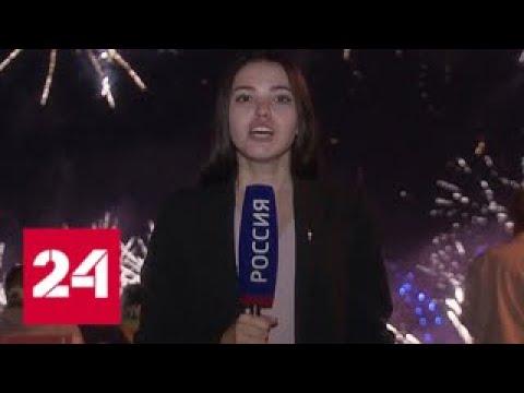 Пиротехническое волшебство в Братееве: зажигательный фестиваль украсил город – Россия 24