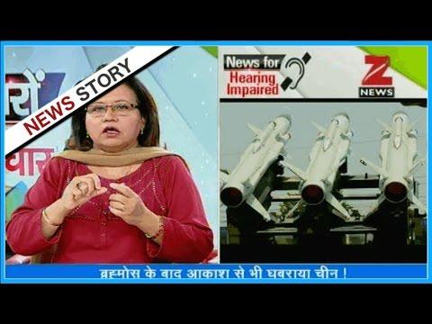 Badhir News | TMC workers stops train in New Cooch Bihar against arrest of MP Sandeep Bandopadhyay