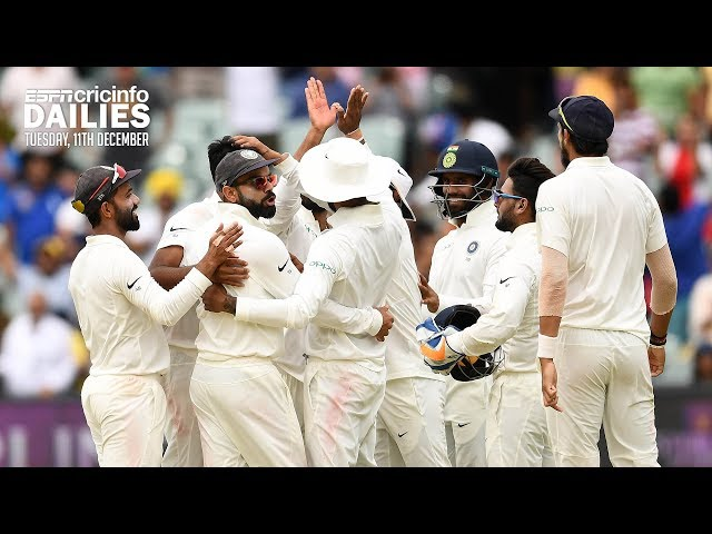 India Register First Test Win in Australia since 2008 | Daily Cricket News