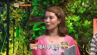 Video Come To Play, Comedian #02, 돌아온 전유성을 웃겨라 20120716 download MP3, 3GP, MP4, WEBM, AVI, FLV Juli 2018