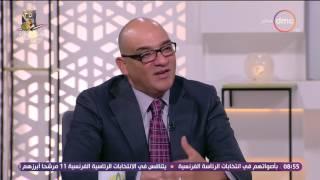 8 الصبح - الكاتب جميل عفيفي عن أزمة تيران وصنافير