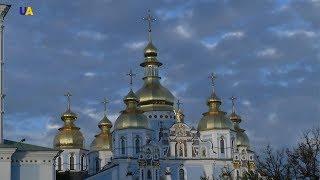 Томос об автокефалии для Украины