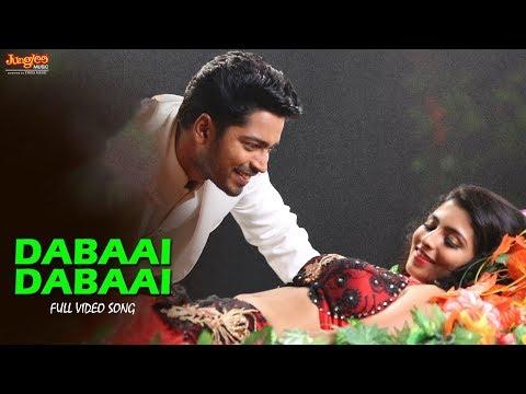 Dabaai Dabaai HD Full Video Song | Intlo...