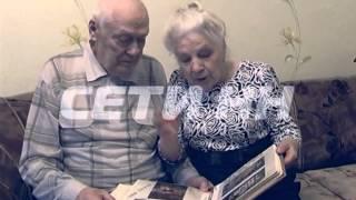 В пример всем влюбленным: супруги Орешкины отметили 66-летие совместной жизни