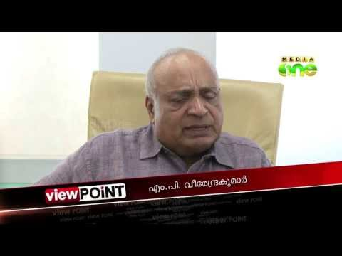 MP Veerendra Kumar, Socialist Janata party state president in View Point (40)