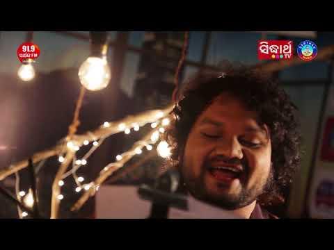 TO PAAKHARE ATAKICHI - Studio Version | ROMANTIC SONG | Singer - Humane Sagar | ODIA HD