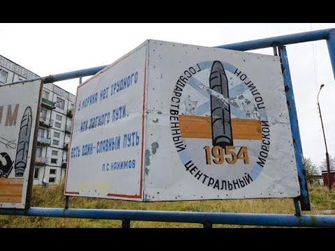 Страна (Украина): ядерная авария в Северодвинске. Россия задержала трех дипломатов США неподалеку от