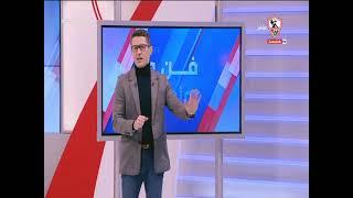 فن وهندسة - حلقة الثلاثاء مع (أحمد عفيفي) 12/1/2021 - الحلقة كاملة