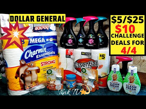 💥DOLLAR GENERAL | $5/$25 P&G $10 CHALLENGE💥|2 TRANSACTIONS ONE ALL DIGITAL DEAL💥MORE TISSUE AT MY DG