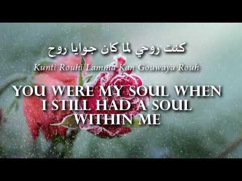 Sherine  Kidah Ya Albi Egyptian Arabic Lyrics   شيرين   كده يا قلبي