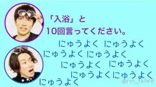 10回クイズで期待を裏切らない安田章大www[文字起こし]