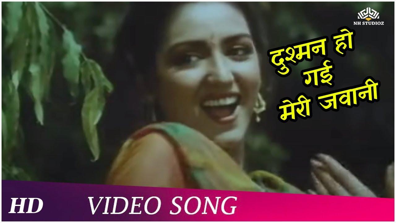 Dushman Ho Gayi Meri Jawani | Apne Begaane (1989) | Asha Bhosle, Suresh Wadkar | Hindi Songs