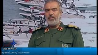 تونل های زیر دریایی سپاه در خلیج فارس!!!