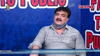 भगवान भी माफ़ नहीं करेगा पैसा खाने वाले अधिकारियों को| MLA डॉक्टर कृष्ण मिढ़ा| Face to public