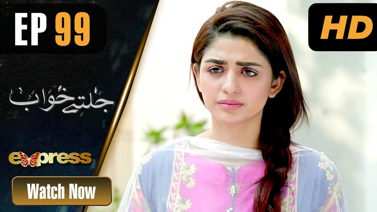 Jaltay Khwab - Episode 99 Express TV Mar 21