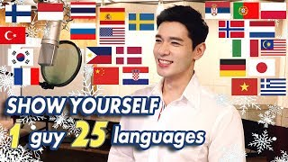 Show Yourself (Frozen 2) Multi-Language Cover in 25 Different Languages - Travys Kim