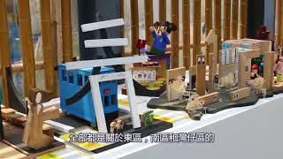 Publication Date: 2018-05-09 | Video Title: 愛秩序灣公園2
