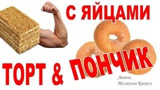 На 8 марта ❤ медовик с заварным кремом & пончики в сахарной глазури