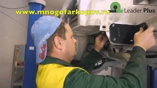 Фаркоп на Ford Focus 2,3 F102-A (обзор,установка)