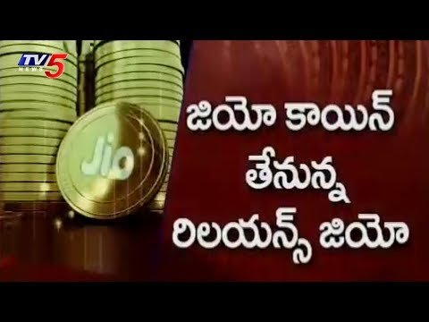 Reliance Jio to Launch its Own Cryptocurrency Called 'JioCoin' - TV5 News - 동영상