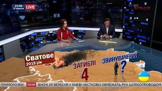Евгений Мураев в «Вечернем Прайме» на телеканале «112 Украина», 27.09.17