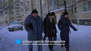 видео Конфискация имущества в 2018