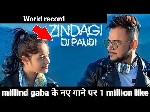 Zindagi di paudi millind gaba jannat Zubair rahmani new song 1 million like world record