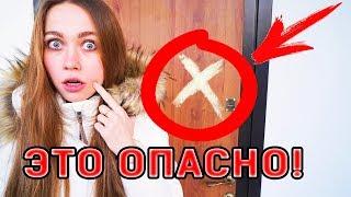 НОВАЯ ЖЕСТОКАЯ ИГРА ТБИ ! - 19 серия