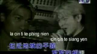 Ai Ni I Wan Nien  - Andy Lau