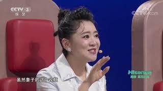 [越战越勇]选手嘉戈的精彩表现| CCTV综艺 - YouTube