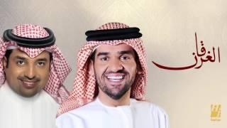 حسين الجسمي وراشد الماجد - الغرقان (النسخة الأصلية) | 2009