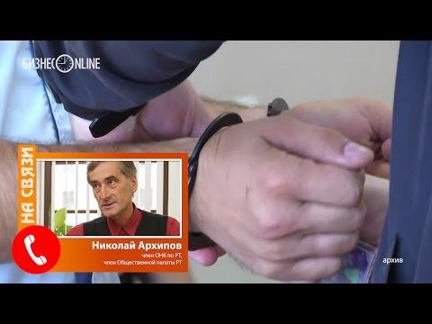 Телерадиокомпания Татарстан - Новый Век :: ТНВ